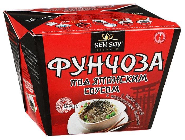Sen Soy Вермишель «Фунчоза» под японским соусом с Мисо пастой и водорослями Вакаме 125 г