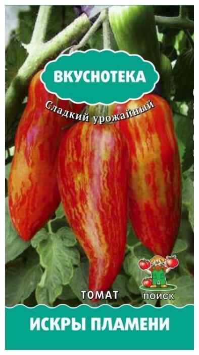 Семена ПОИСК Вкуснотека Томат Искры Пламени 10 шт.