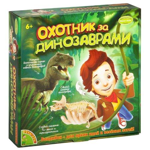 Набор BONDIBON Охотники за динозаврами (ВВ2016) головоломка bondibon охотники и привидения вв1886 sg 433 ru
