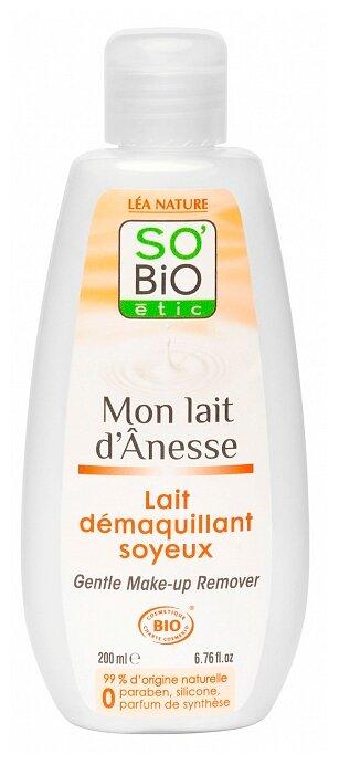 SO'BiO etic молочко для мягкого снятия макияжа