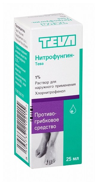 Нитрофунгин р-р наруж. 1% 25мл