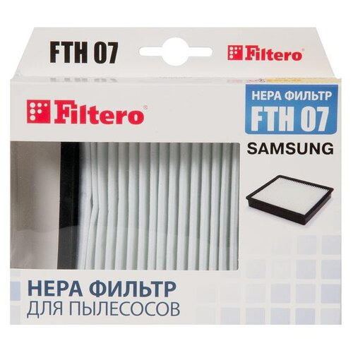 Filtero HEPA-фильтр FTH 07 1 шт. фильтр filtero fth 01 hepa фильтр