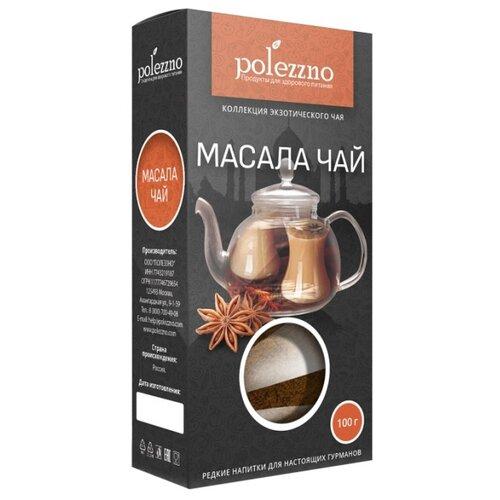 Фото - Чай травяной Polezzno Масала, 100 г приправа nano sri самбар масала 2 шт по 100 г