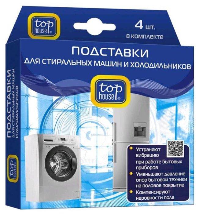 Купить Top House подставки по низкой цене с доставкой из Яндекс.Маркета (бывший Беру)