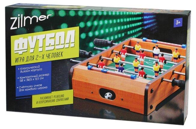 Zilmer Футбол ZIL0501-020