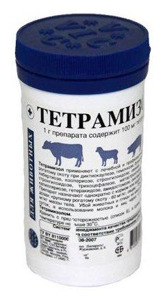 ВИК - здоровье животных Тетрамизол порошок 10% 100 г