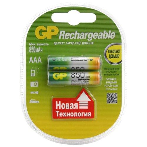 цена на Аккумулятор Ni-Mh 850 мА·ч GP Rechargeable 850 Series AAA 2 шт блистер