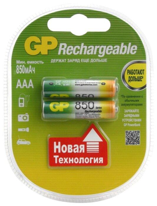 Аккумулятор Ni-Mh 850 мА·ч GP Rechargeable 850 Series AAA