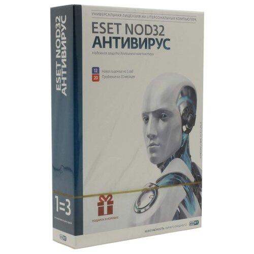 Антивирус ESET NOD32 Антивирус коробочная версия 3 шт. русский 12 коробочная версия
