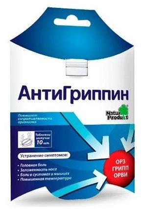Антигриппин таб. шип. №10 — купить по выгодной цене на Яндекс.Маркете