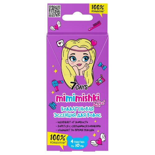 7 DAYS Mimimishki Коллагеновая эссенция для волос, 10 мл, 4 шт. 7 days шампунь mimimishki суперский 400 мл