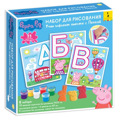 Купить РОСМЭН Набор для рисования Свинка Пеппа Учим алфавит вместе с Пеппой (35850), Наборы для рисования