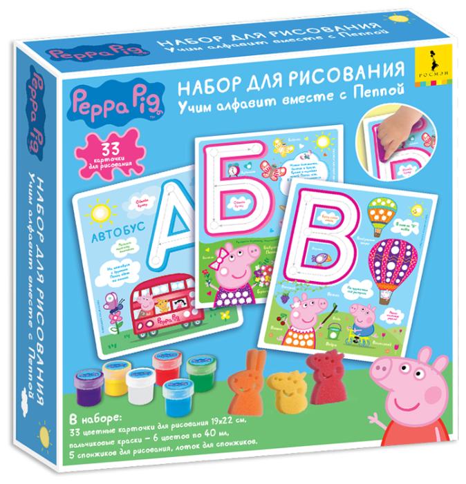 РОСМЭН Набор для рисования Свинка Пеппа Учим алфавит вместе с Пеппой (35850)