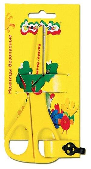 Ножницы детские Каляка-Маляка безопасные, 13,5 см, - НБКМ135
