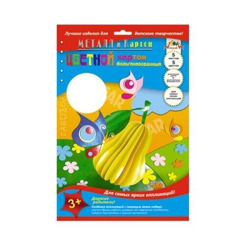 Купить Цветной картон фольгинированный Бабочки Апплика, A4, 5 л., 5 цв., Цветная бумага и картон
