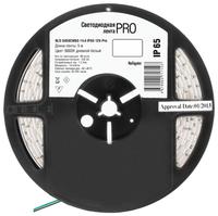 Светодиодная лента Navigator NLS-5050CW60-14.4-IP65-12V-Pro R5 5 м