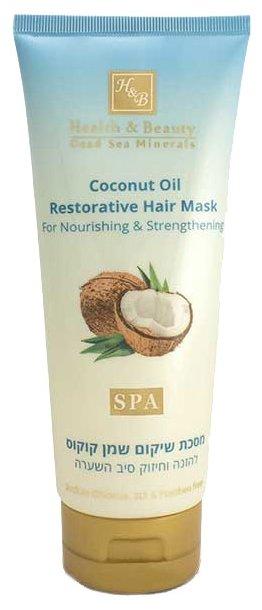 Health & Beauty Маска для волос восстанавливающая с кокосовым маслом Питание и Укрепление