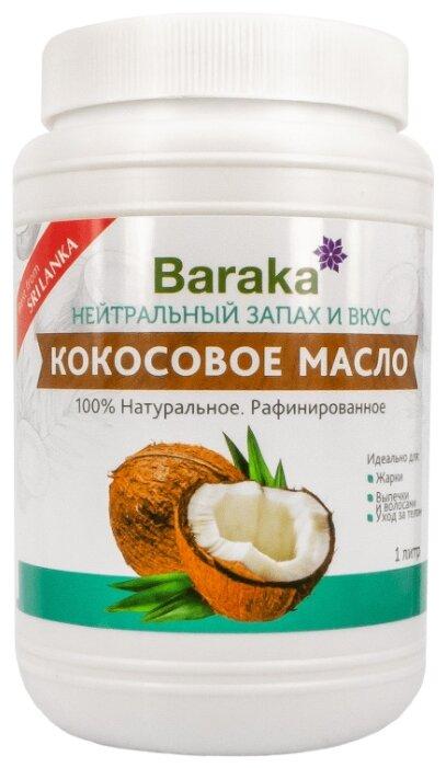 Baraka Масло кокосовое рафинированное