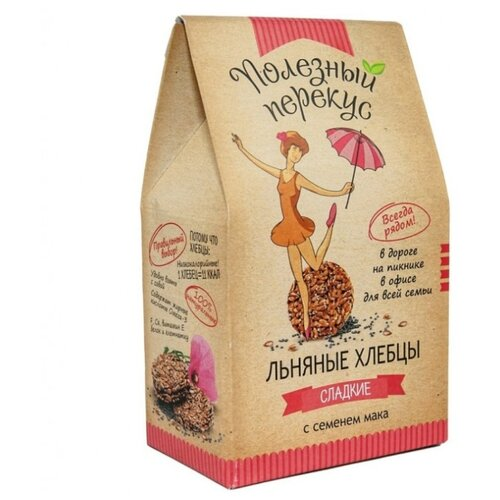Хлебцы льняные Полезный перекус сладкие с семенем мака 100 г