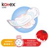 Kotex прокладки Ultra Normal