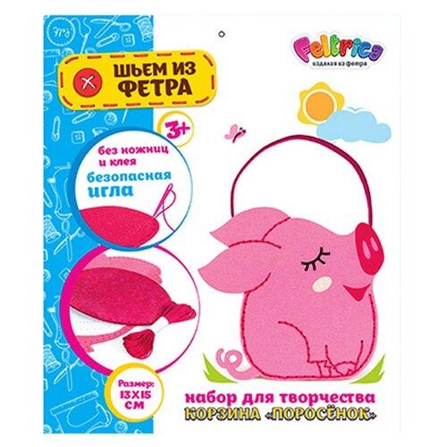 Купить Feltrica Набор для творчества Шьем из фетра Корзинка для мелочей Поросёнок Тип 1, Наборы для шитья
