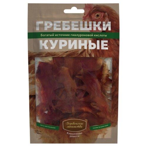 Лакомство для собак Деревенские лакомства Классические Гребешки куриные, 50 г