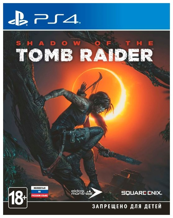 Shadow of the Tomb Raider: Lara Croft (Totaku)