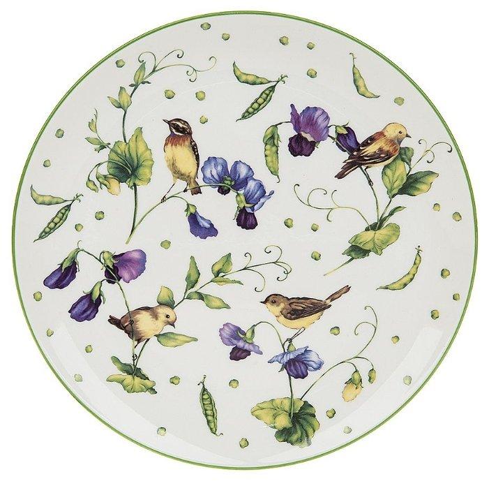 Best Home Porcelain Тарелка десертная