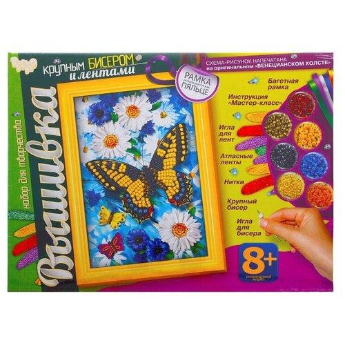 Купить Danko Toys Набор для вышивания крупным бисером и лентами Бабочка (БВ-02-05), Наборы для вышивания
