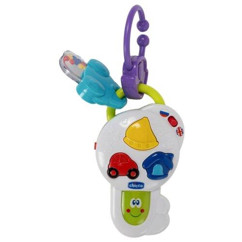 Купить Интерактивная развивающая игрушка Chicco Говорящий ключик рус/англ белый, Развивающие игрушки