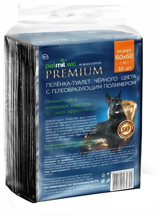 Пеленки для собак впитывающие Медмил Petmil WC Black Premium 60х60 см