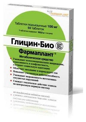 Глицин-био фармаплант таб. подъязыч. 100мг №50