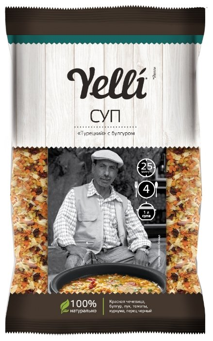 Yelli Суп Турецкий с булгуром 120 г