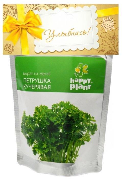 Набор для выращивания Happy Plant Вырасти меня! Петрушка кучерявая