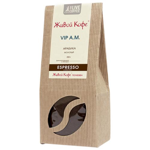 Кофе молотый Живой Кофе Espresso VIP A.M., 200 г живой а спартанец