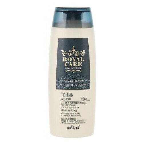 Тоник Bielita Royal Care для лица 150 мл bielita professional hair care