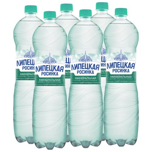 Вода минеральная природная питьевая столовая Липецкая-Лайт газированная, ПЭТ, 6 шт. по 1.5 л минеральная природная вода jermuk газированная алюминиевая банка 12 шт по 0 33 л