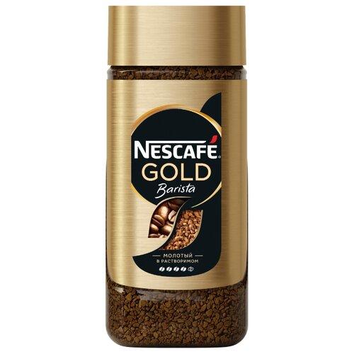 Кофе растворимый Nescafe Gold Barista с молотым кофе, стеклянная банка, 85 г