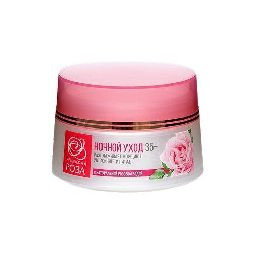 Крымская роза Крем для лица Ночной уход 35+ с натуральной розовой водой, 50 мл крымская роза lavender крем для лица отбеливающий 50 мл