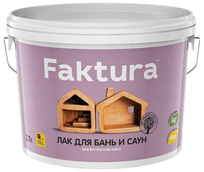 Лак Faktura Для бань и саун (2.7 л)