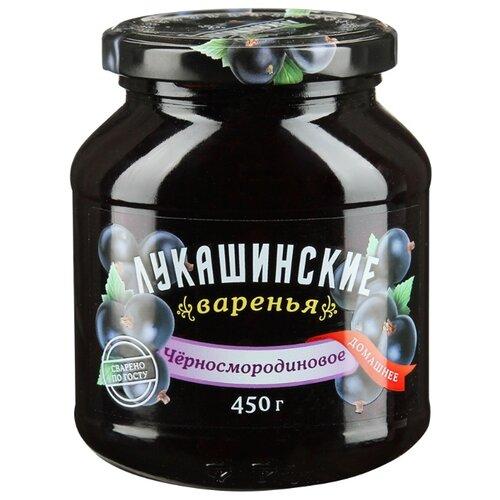 Варенье Лукашинские черносмородиновое, банка 450 гВаренье, повидло, протертые ягоды<br>
