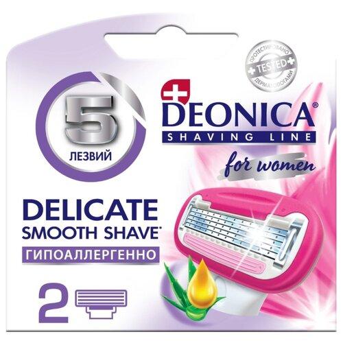 Deonica 5 FOR WOMEN Сменные лезвия упаковка из 2 шт
