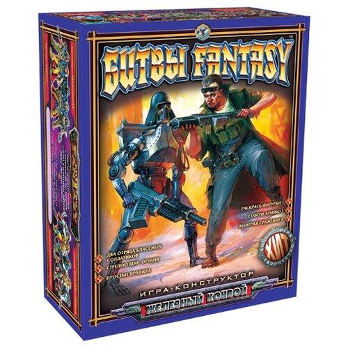 Настольная игра Технолог Битвы Fantasy Железный конвой