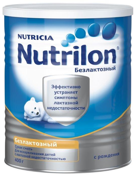 сухая молочная смесь Смесь Nutrilon (Nutricia) Безлактозный (с рождения) 400 г