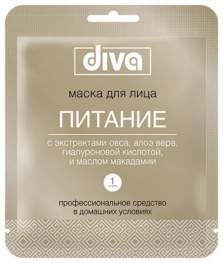 Diva Тканевая маска для лица Питание