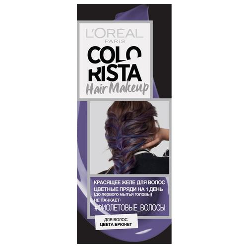 Гель L'Oreal Paris Colorista Hair Make Up для волос цвета брюнет, оттенок Фиолетовые Волосы, 30 мл
