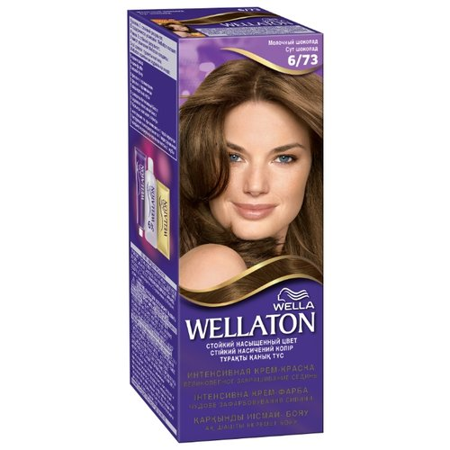 Wellaton стойкая крем-краска для волос, 6/73 молочный шоколадКраска<br>