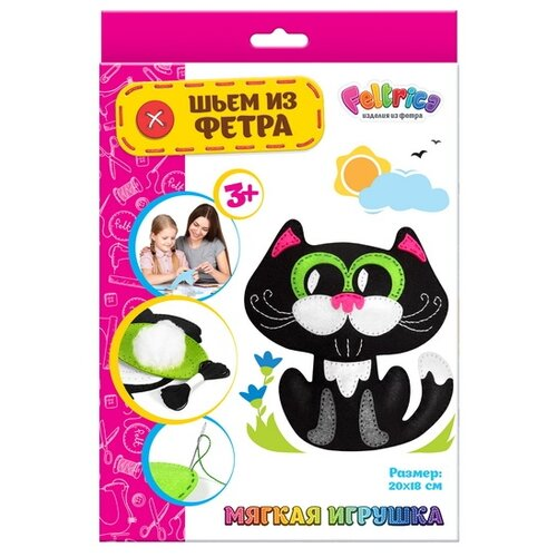 Купить Feltrica Набор для изготовления мягкая игрушка Кот (4627130653287), Изготовление кукол и игрушек
