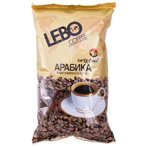 Кофе в зернах Lebo Original 500 г
