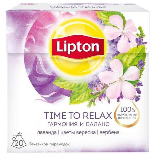 Чайный напиток травяной Lipton Time to relax в пирамидках, 20 шт.